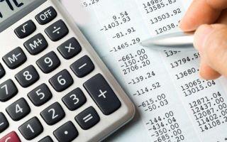 Отмечен рост средней заработной платы ООО